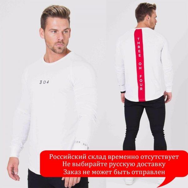 Fashion Step Tshirt Men T-shirts