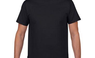 A History of Gildan Shirts