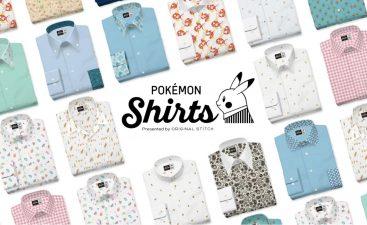 A Look at Popular Pokemon Shirts
